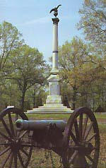Monument at Shiloh